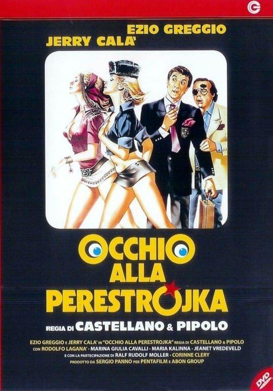 Occhio alla perestrojka (1990)